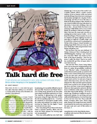 Talk hard die free